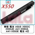 華碩 電池 ASUS X552C  X550JD A41-X550A  電池 4芯