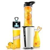 促銷款榨汁機便攜式榨汁機家用全自動果蔬多功能果汁機迷你學生榨汁杯xc