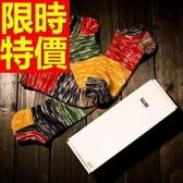 襪子禮盒 短襪 父親節生日禮物-男防臭抗菌純棉58e45【時尚巴黎】