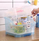 寶寶奶瓶收納箱盒大號便攜式