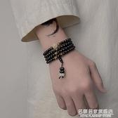 手錬男潮韓版簡約個性夜光十二生肖男士佛珠手串男生珠子串珠手飾 名購新品