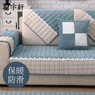沙發墊冬季防滑毛絨簡約現代坐墊歐式布藝沙...