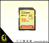 ES數位 SanDisk Extreme SDHC 600X 90MB/s V30 32G 32GB 高速 記憶卡 SD 8K錄影 公司貨