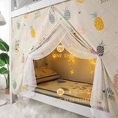 床簾一體式學生蚊帳遮光布上下鋪女簾子上下床窗簾寢室【慢客生活】
