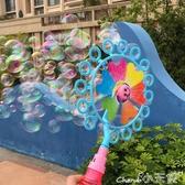 兒童泡泡機風車泡泡機兒童網紅吹泡泡棒抖音同款玩具無毒泡泡器泡泡水補充液 小天使