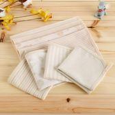 嬰兒毛巾彩棉手帕新生兒洗臉巾寶寶口水巾兒童超柔小方巾手絹
