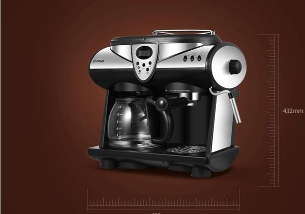 咖啡機Donlim/東菱 DL-KF7001咖啡機家用全半自動美意式商用蒸汽打奶泡 MKS卡洛琳