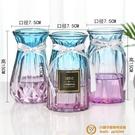 三件組 北歐玻璃插花瓶透明客廳插花家用花器【小獅子】