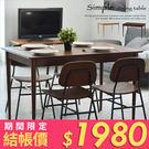 餐桌 書桌 辦公桌 工作桌【X0021】...