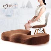 辦公室椅子坐墊加厚汽車記憶棉電腦椅墊  SMY12601【3C環球數位館】全館