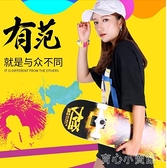 四輪滑板車兒童劃板車成人小孩男女生玩具滑滑板車YYJ【618特惠】