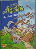 【書寶二手書T2/少年童書_ZEQ】The three little pigs