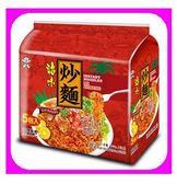 浪味炒麵(80gx5入)/組-南洋香辣風味【合迷雅好物超級商城】