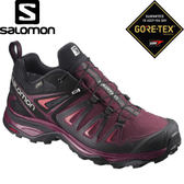 【SALOMON 索羅門 女款 X ULTRA 3 GORE-TEX低筒登山鞋《紅/黑/紅》】398681/低筒/登山鞋/健行★滿額送
