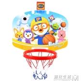 籃球架免打孔室內掛式家用投籃框可升降3歲籃板男孩玩具 WD 雙十二全館免運