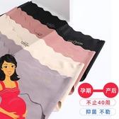 孕婦內褲女純棉抗菌孕初期孕中期孕晚期低腰冰絲無痕產后交叉托腹 童趣屋