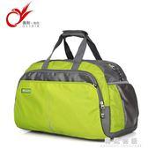旅行包男大容量超大旅游包手提包女韓版出差短途輕便行李包旅行袋CY 韓風物語