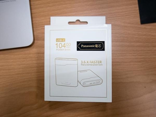 【福利品】Trust Active TA-TC10K 3.6A輸出 10400mAh USB C/A Type 行動電源(白色)