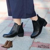 短靴 俐落側V形鬆緊短靴 MA女鞋 T7809