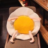腰靠墊 荷包蛋抱枕頭床頭柔軟靠墊腰靠客廳沙發趴趴枕 BF11546『男神港灣』
