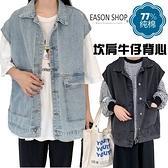 EASON SHOP(GW5576)實拍復古水洗丹寧多口袋長版翻領開衫领前排釦無袖工裝牛仔背心馬甲女上衣服罩衫