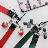 夏季水果掛繩清新牛油果手機掛飾掛件女款長短繩掛鏈鑰匙扣掛脖繩 優家小鋪