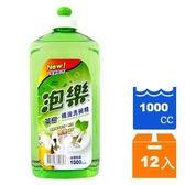 泡樂 茶樹精油 洗碗精 1000c.c. (12入)/箱
