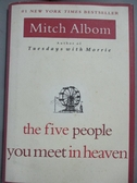 【書寶二手書T9/原文小說_ONB】The Five People You Meet in Heaven_Albom,