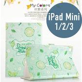iPad mini 1/ 2 /3 絲雅系列 彩繪卡通 側翻皮套 支架 平板套 平板 皮套 平板殼 保護套 保護