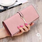 手拿包 - 錢包手拿包時尚簡約大容量卡包日潮士零錢包【韓衣舍】