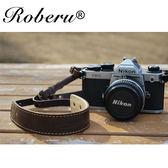 上蠟皮革 相機背帶 【日本 ROBERU】適微單眼相機