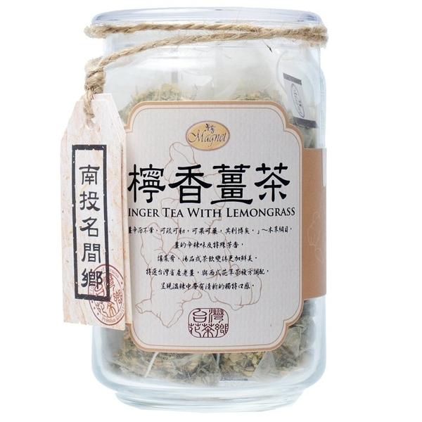 曼寧~檸香薑茶3公克×20入/罐