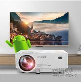 光米LED智慧投影機微型手機投影儀電視盒子無線wifi家用高清1080pHM 衣櫥の秘密