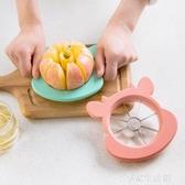 不銹鋼切蘋果去核器水果切片器 切果器分割器切割器蘋果刀-享家生活館