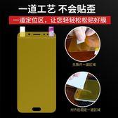 萬聖節大促銷 三星c8手機膜全屏覆蓋GALAXY C8高清保護貼膜3D水凝軟膜非鋼化