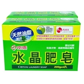 南僑水晶肥皂200g*4入*2封/包【愛買】