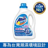一匙靈 抗菌EX 科技潔淨洗衣精 2.4kg【花王旗艦館】