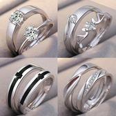純銀情侶戒指一對刻字S925指環飾品男女活口對戒開口仿真結婚鑽戒igo