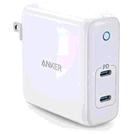 [2美國直購] Anker PowerPort Atom PD 2 USB-C 快充 白