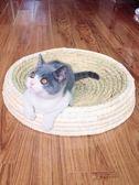 大號碗形貓抓板大貓窩編織耐磨貓玩具用品藤窩柳編貓碗磨爪貓抓盒  (PINKQ)