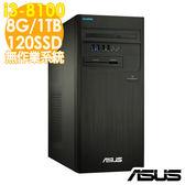【現貨】ASUS電腦 M640MB i3-8100/8G/1T+120SSD/NO OS 商用電腦