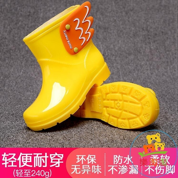 下殺75折兒童雨鞋男女童防滑水鞋小孩小童雨鞋防水寶寶雨靴【樂淘淘】