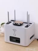 wifi路由器收納盒客廳多功能理線器裝飾盒家用集線器機頂盒置物架 探索先鋒