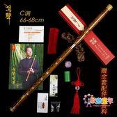 笛子 鳴聲樂器精制專業演奏苦竹笛子初學成人零基礎F調兒童高檔橫笛G調 1色