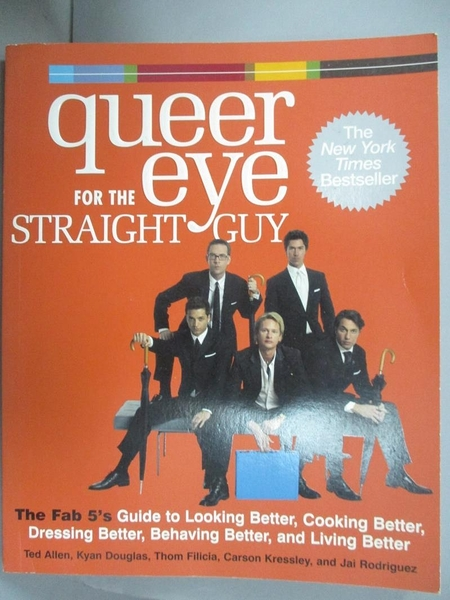 【書寶二手書T3/兩性關係_E44】Queer Eye For The Straight Guy_Allen, Ted