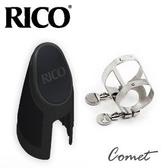 美國 Rico 豎笛/黑管銀色束圈組 (H型金屬束圈+新款吹嘴蓋)  【HCL1S】