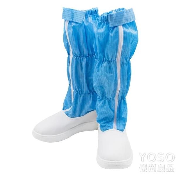 安全鞋高筒勞保鞋男夏季透氣防滑靜電鞋加厚pu軟底車間工作鞋工廠白色女 快速出貨