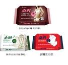 ●魅力十足● 韓國 無瓊花 抗菌洗衣皂/女性內衣褲去污皂/衣襪去污皂/抹布去油汙皂