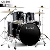 Asanas架子鼓成人兒童初學練習5鼓234镲入門考級爵士鼓專業演奏鼓  免運