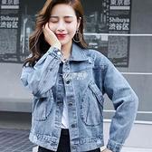 牛仔外套女士2021春秋新款短款韓版寬鬆小個子百搭休閒上衣bf潮女